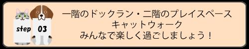 use003